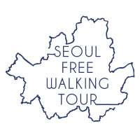 Seoul Free Walking Tour