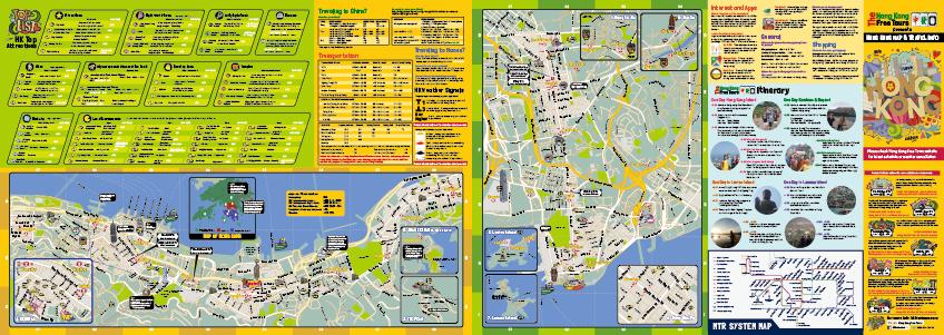 Hong Kong Map min